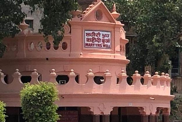 Amritsar%20Destination.jpg