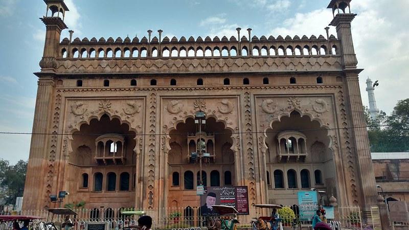 Lucknow1.jpg