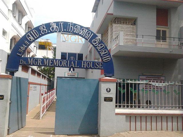 M_g_r_memorial_house_t_nagar.jpg