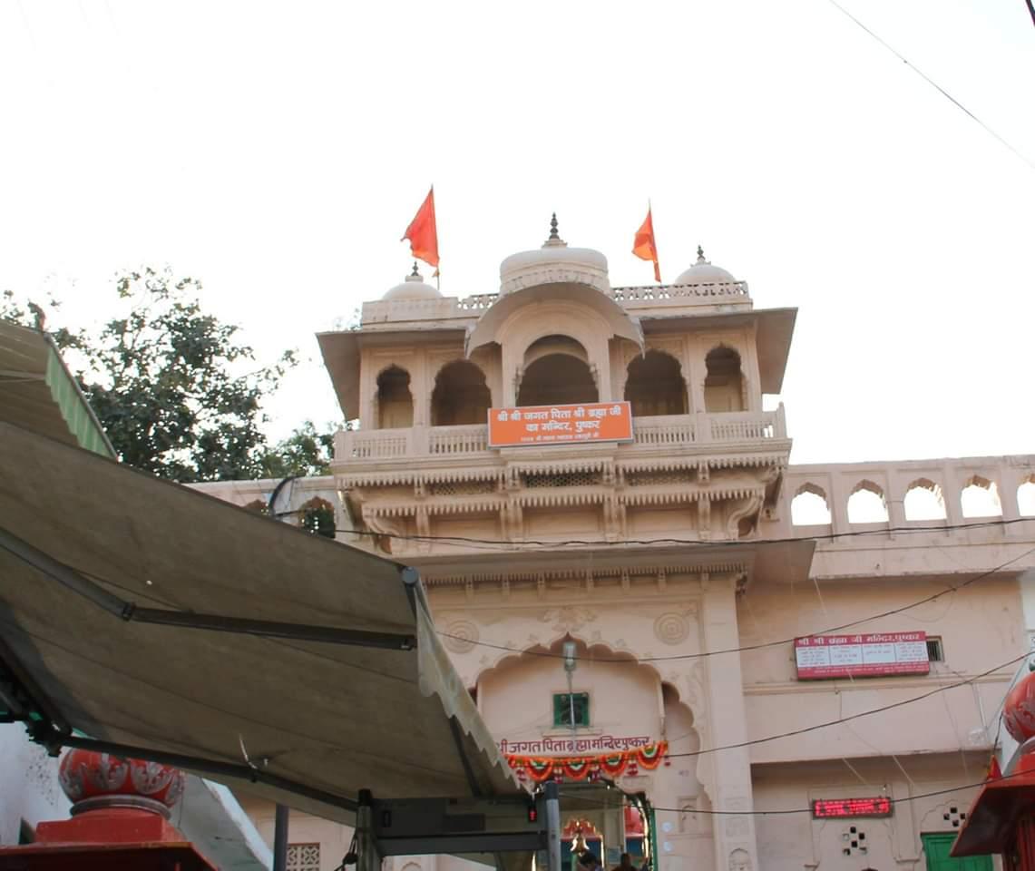 Pushkar%20(1).jpg