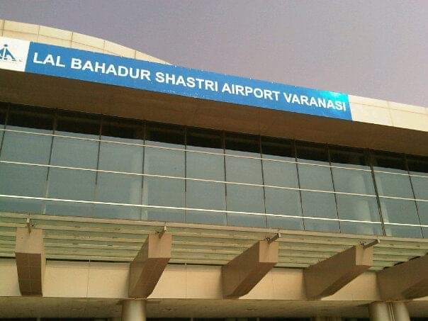 Varanasi%20airport1.jpg