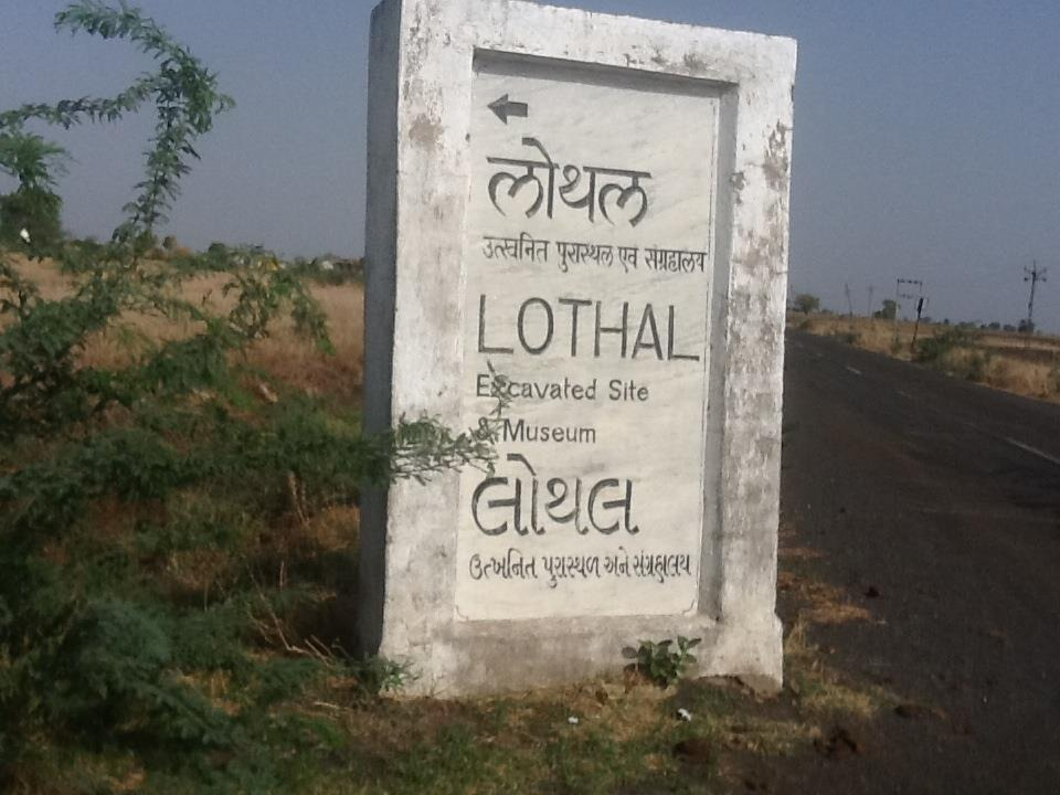 Private Tour Full-Day Lothal Uthellya Tour in Ahmedabad WITH GUIDE